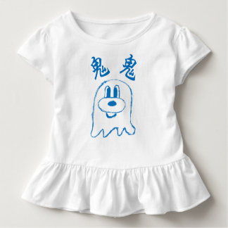 White & Blue  鬼 鬼 Toddler Ruffle Tee 4