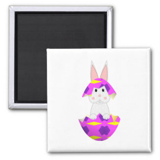 White Bunny In A Pink Egg Refrigerator Magnet