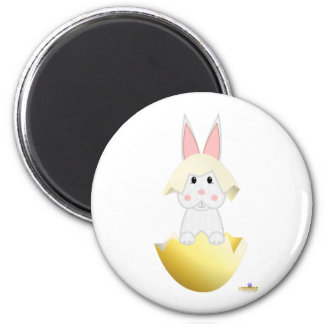 White Bunny Yellow Easter Egg Refrigerator Magnets