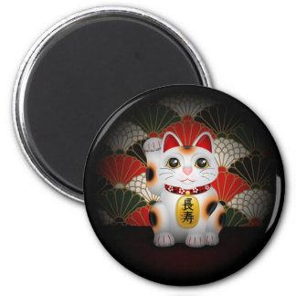 White Ceramic Maneki Neko 2 Inch Round Magnet