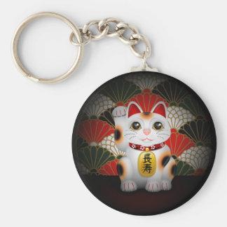 White Ceramic Maneki Neko Keychain