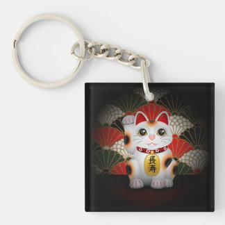 White Ceramic Maneki Neko Key Chain