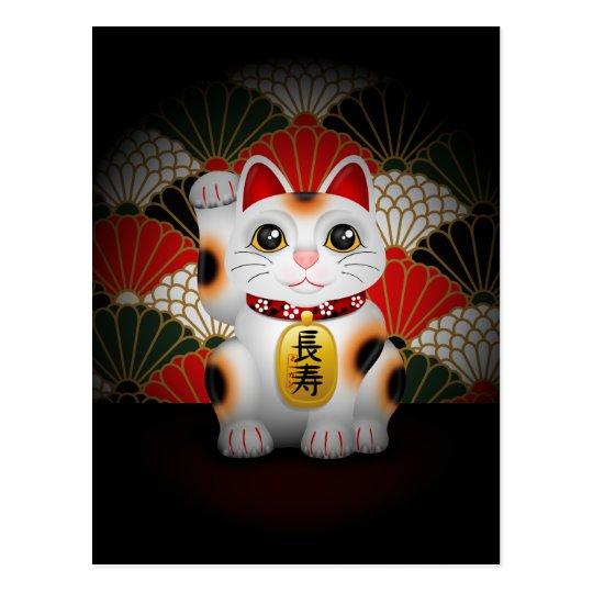 White Ceramic Maneki Neko Postcard