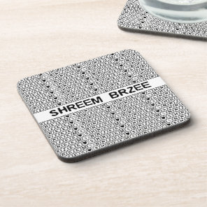 White Chant Shreem Brzee money mantra Coaster