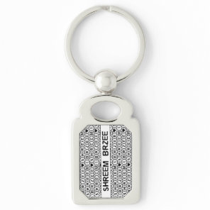 White Chant Shreem Brzee money mantra Keychain
