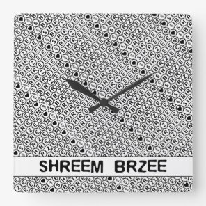 White Chant Shreem Brzee money mantra Square Wall Clock