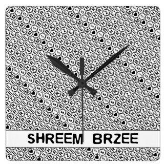 White Chant Shreem Brzee money mantra Square Wall Clock