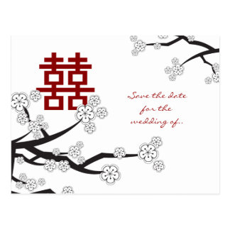 White Cherry Blossom Chinese Wedding Save The Date Post Cards