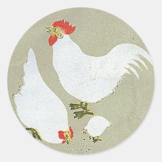 White Chickens Vintage Japanese Silk Label