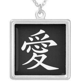 White Chinese Love Symbol Square Pendant Necklace