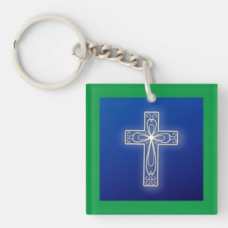 White Cross Keychain