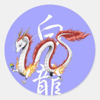 White Dragon - Sticker- Classic Round Sticker