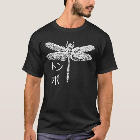 White Dragonfly T-Shirt