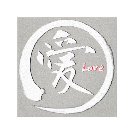 White enso circle | Japanese kanji symbol for love Canvas Print