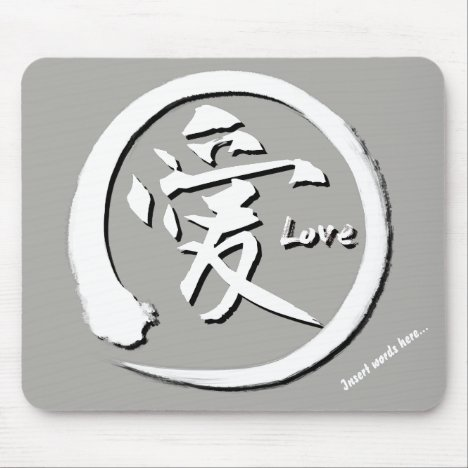 White enso circle | Japanese kanji symbol for love Mouse Pad