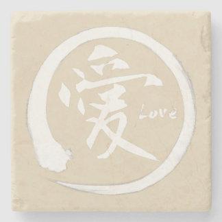 White enso circle   Japanese kanji symbol for love Stone Coaster