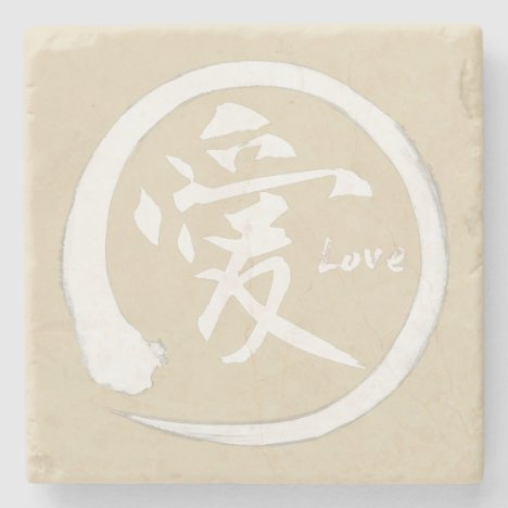 White enso circle | Japanese kanji symbol for love Stone Coaster