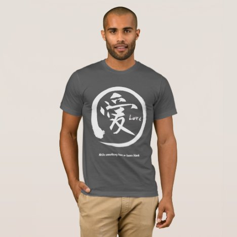 White enso circle | Japanese kanji symbol for love T-Shirt