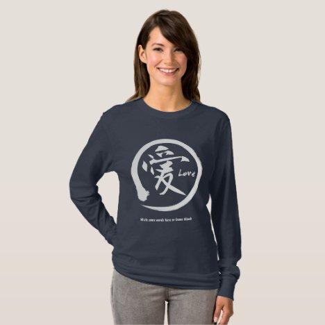 White enso | Japanese kanji symbol for love T-Shirt