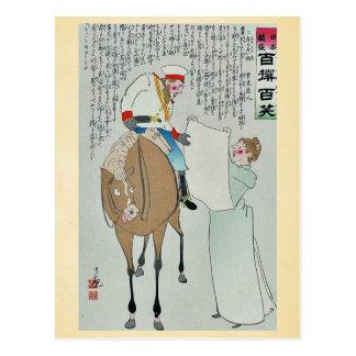 White flag by Kobayashi Kiyochika Post Card