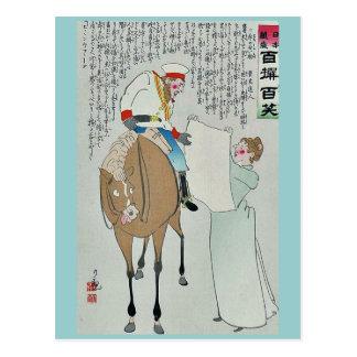 White flag by Kobayashi Kiyochika Postcards