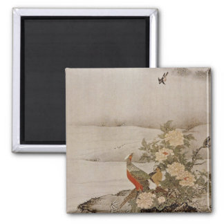 white Flowers and Birds in a Spring Landscape, Kan Fridge Magnet