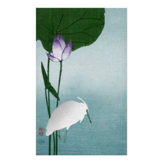 White heron and lotus (Hasu ni shirasagi) Poster
