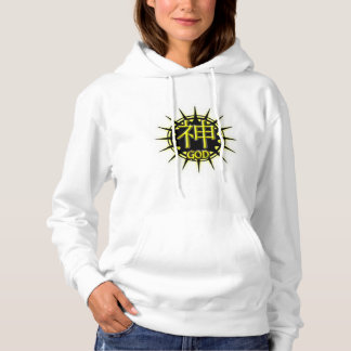 """White Hoodie with religious sign for """"GOD"""""""
