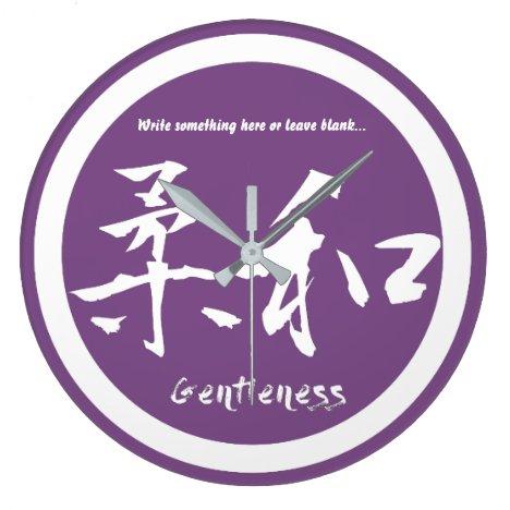 White Japanese kamon • Gentleness kanji Large Clock