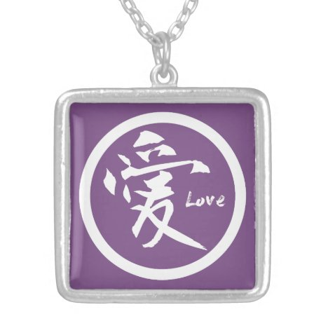 White Japanese kamon | Japanese symbol for love Silver Plated Necklace