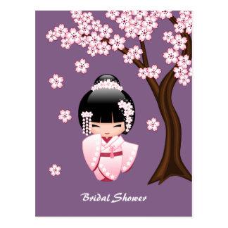 White Kimono Kokeshi Doll - Bridal Shower Postcard