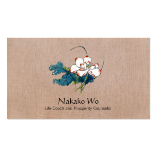 White Lotus Flower Healing Arts Holistic Health Double-Sided Standard Business Cards (Pack Of 100)