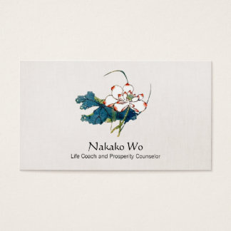 White Lotus Flower Health, Wellness & Healing Business Card