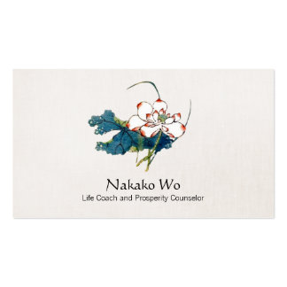 White Lotus Flower Health, Wellness & Healing Double-Sided Standard Business Cards (Pack Of 100)