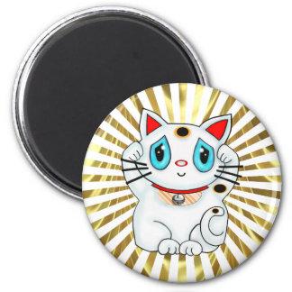 White Maneki Neko Beckoning Good Luck Cat 2 Inch Round Magnet