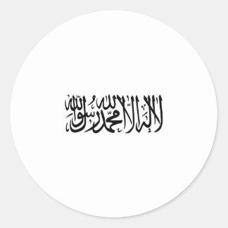 White   Morocco, Morocco Classic Round Sticker