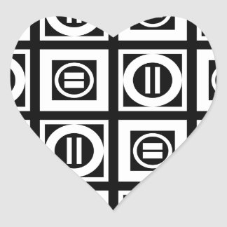 White on Black Geometric Equal Sign Pattern Heart Sticker