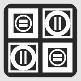 White on Black Geometric Equal Sign Pattern Square Sticker