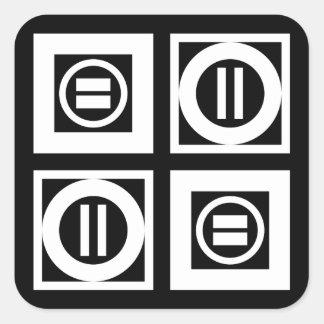 White on Black Geometric Equal Sign Pattern Square Sticker