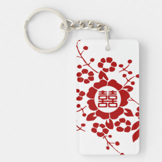 White • Paper Cut Flowers • Double Happiness Keychain