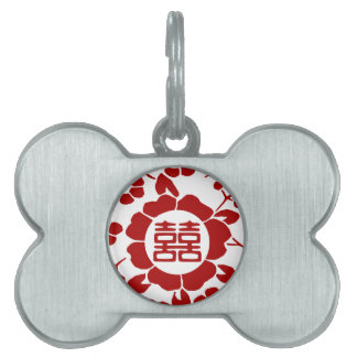 White • Paper Cut Flowers • Double Happiness Pet Name Tags