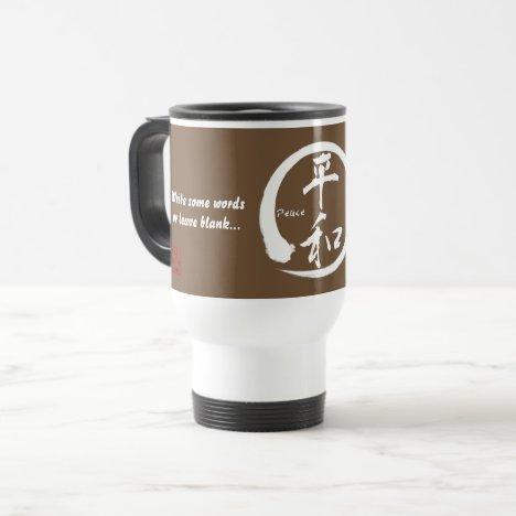 White peace sign travel mugs with Japanese kanji