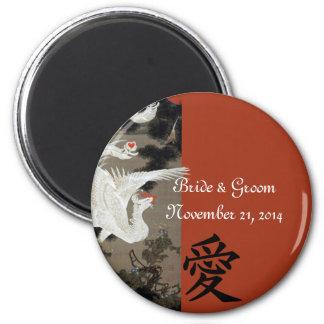 White Phoenix Wedding Sticker Kanji For Love Magnet