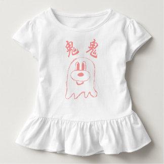 White & Pink 鬼 鬼 Toddler Ruffle Tee 7