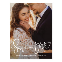 White Pretty Hand Lettering Photo Save the Date II Postcard