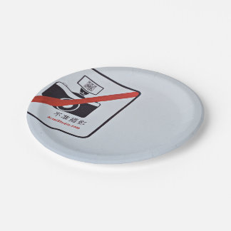 white prohibit photograph poster 7 inch paper plate