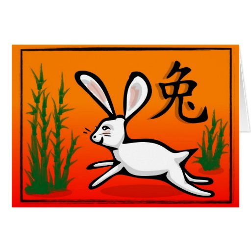 White Rabbit Chinese New Year Card