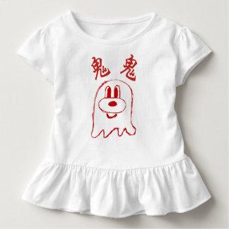 White & Red 鬼 鬼 Toddler Ruffle Tee 5