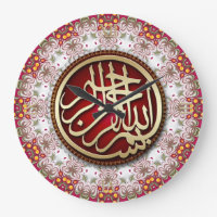 White Red Goldy Bismillah Arabic Calligraphy Clock