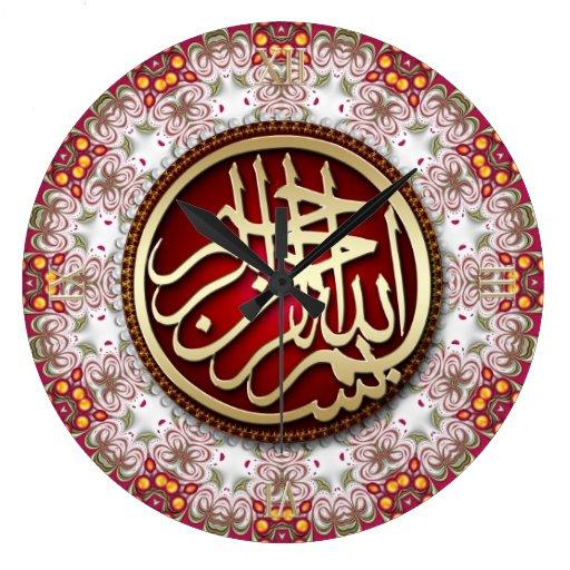 White Red Goldy Bismillah Arabic Calligraphy Clock